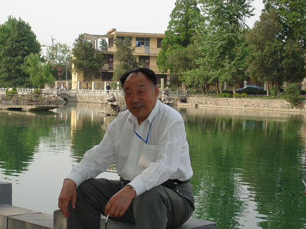 Yulin Zhangzong Wang, general manager of reflections