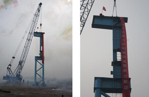 安阳钢铁集团冷扎厂煤气管道工程阴极保护项目
